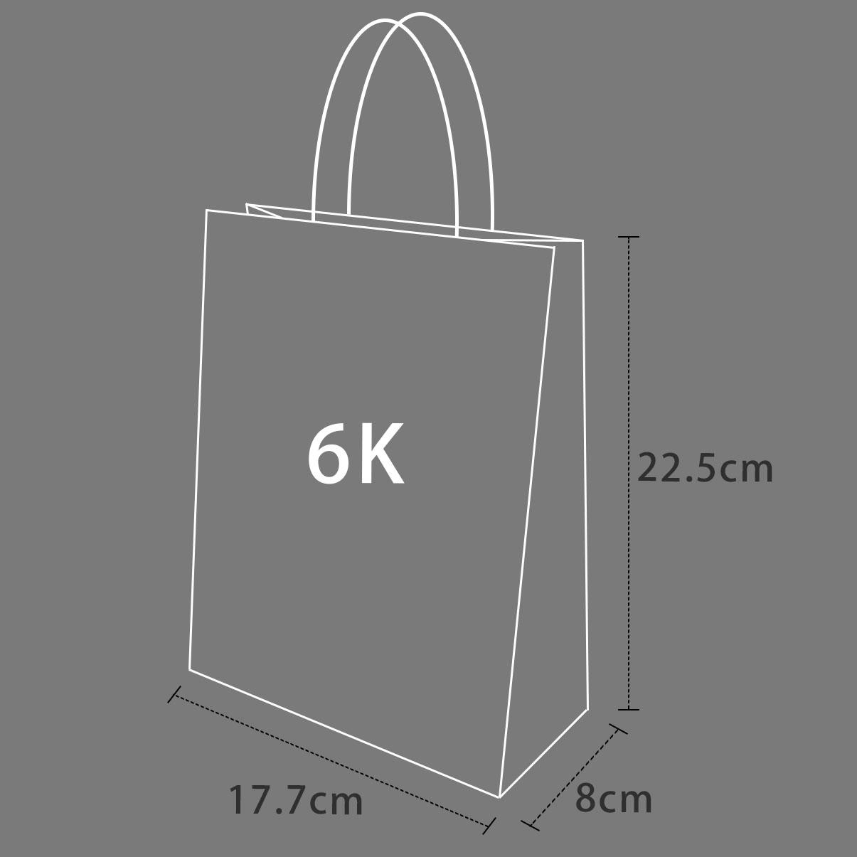 《袋袋相傳》M9 春節紙袋-福紙袋6K紙袋1.jpg