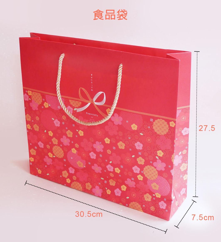 《袋袋相傳》M6 春節紙袋-花嫣紅(食品袋).jpg