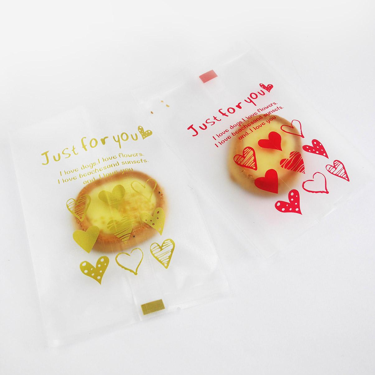 V148 愛心餅乾袋