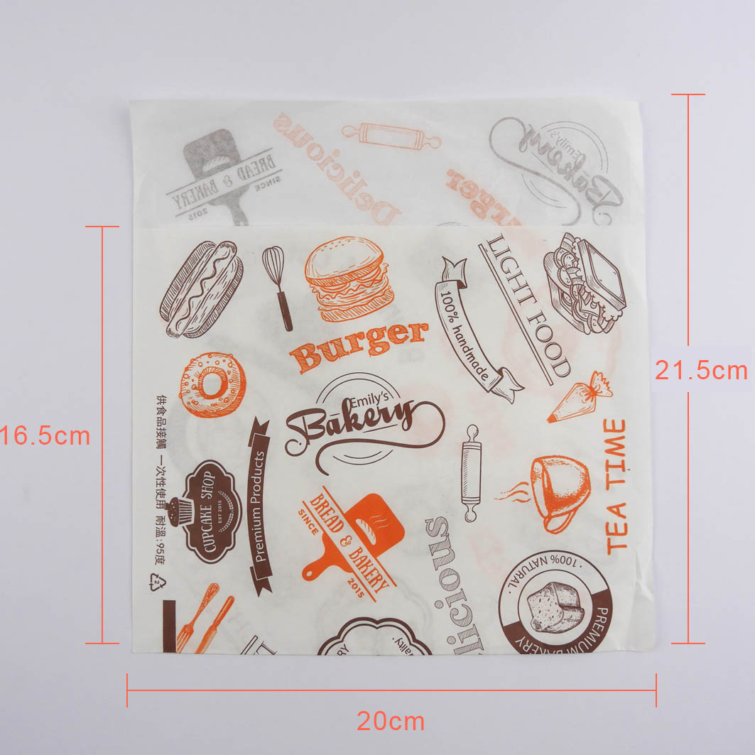 《袋袋相傳》A11 烘焙包裝-午茶時光防油麵包袋1.jpg