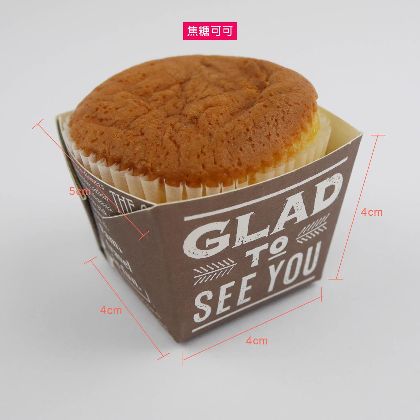 《袋袋相傳》A14 烘焙包裝-威風蛋糕小方杯2.jpg