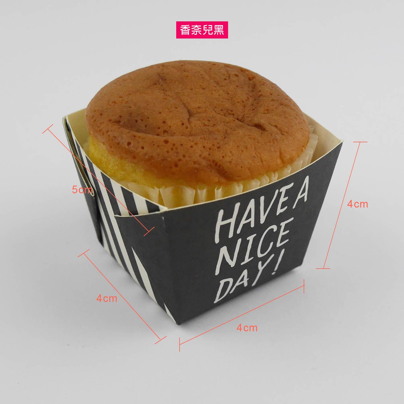 《袋袋相傳》A14 烘焙包裝-威風蛋糕小方杯3.jpg