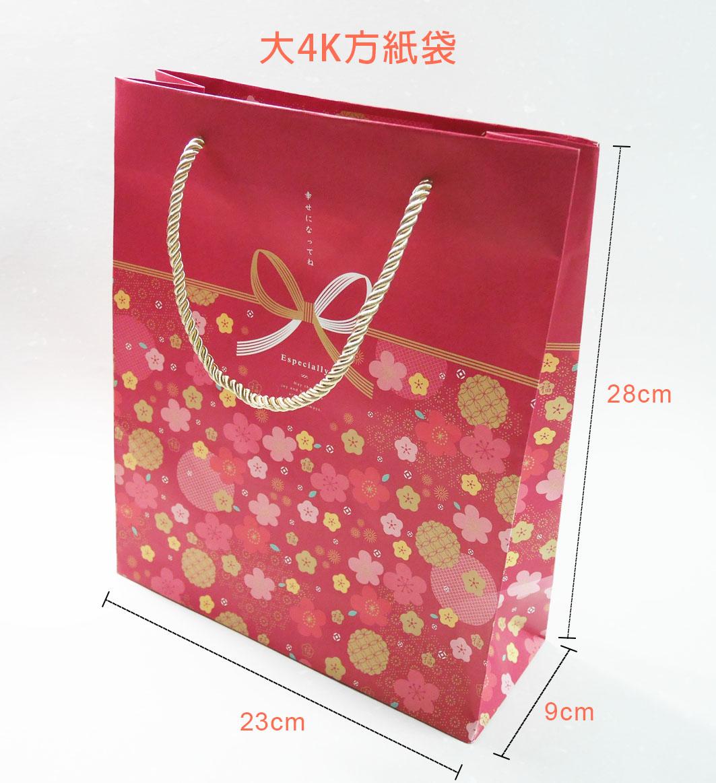 《袋袋相傳》M6 春節紙袋-花嫣紅(大4K方紙袋).jpg