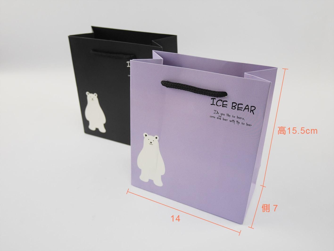 《袋袋相傳》B5 棉把防水4號紙袋-卡通北極熊1.jpg