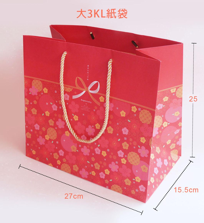 《袋袋相傳》M6 春節紙袋-花嫣紅(大3KL紙袋).jpg