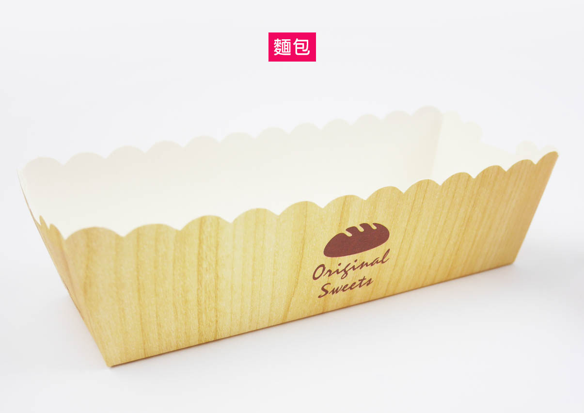 《袋袋相傳》A16 烘焙包裝-巧方長型盒1.jpg