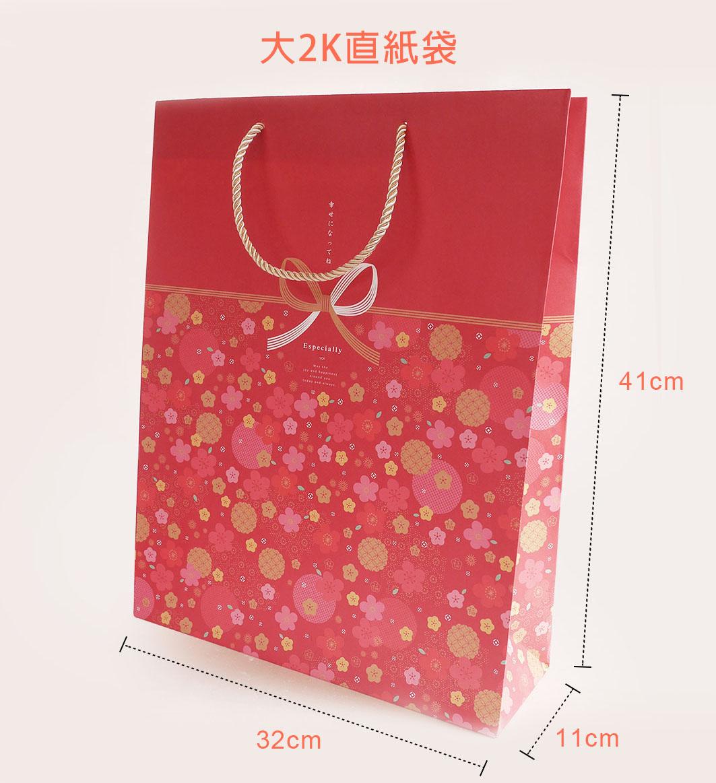 《袋袋相傳》M6 春節紙袋-花嫣紅(大2K直紙袋).jpg