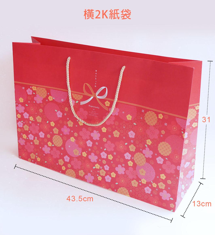 《袋袋相傳》M6 春節紙袋-花嫣紅(橫2K紙袋).jpg
