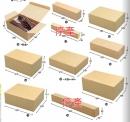 X163 B浪瓦楞紙牛皮無印紙盒-版本5