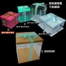 X34 透明禮物盒