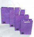 W45 紫色手提紙袋