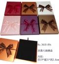 X147 浪漫大套鍊盒--(19*21*2.8cm)