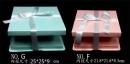 X270 PET透明禮物盒