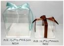 X277 PET透明禮物盒