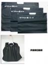 V116 磨砂手提束口袋-黑色