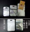 V310 銀色不織布飾品夾鍊袋