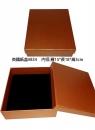 X295 英國紙盒834--(15*18*5cm)