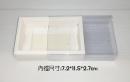 X316 PVC透明抽屜盒-素米白