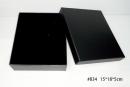 x317 英國紙盒黑色 834--(15*18*5cm)