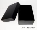 x319 英國紙盒黑色 816 (10*14*6cm)