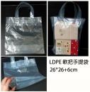 V320   LDPE 軟把手提袋 (26*26+6cm)
