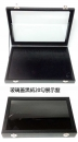 T164 玻璃蓋黑絨20勾展示盤-(35*24cm) -寶