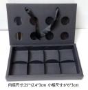 X348 8入有內襯黑卡紙-鏤空提盒
