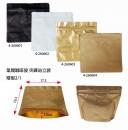 V334 氣閥咖啡袋-夾鍊站立袋-矮型