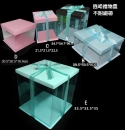 x34 透明禮物盒ABCDE