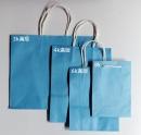 W44 手提紙袋「天空藍素牛皮紙袋」