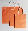 W47 橘色素牛皮紙袋