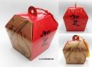 X3 年節天燈盒-迎春納福天燈(小-繫繩款)