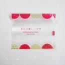 V53 春節餅乾袋-璀璨花鑲