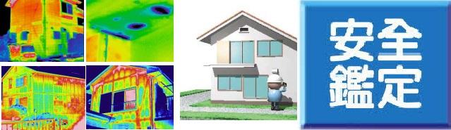 thermotechnology04.jpg