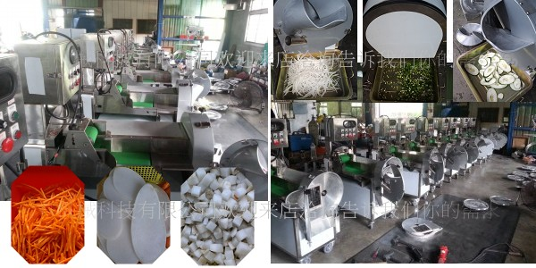 切菜機 明君機械 食品機械製造廠