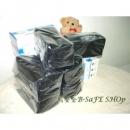 成人平面四層黑色口罩(50片/1盒)