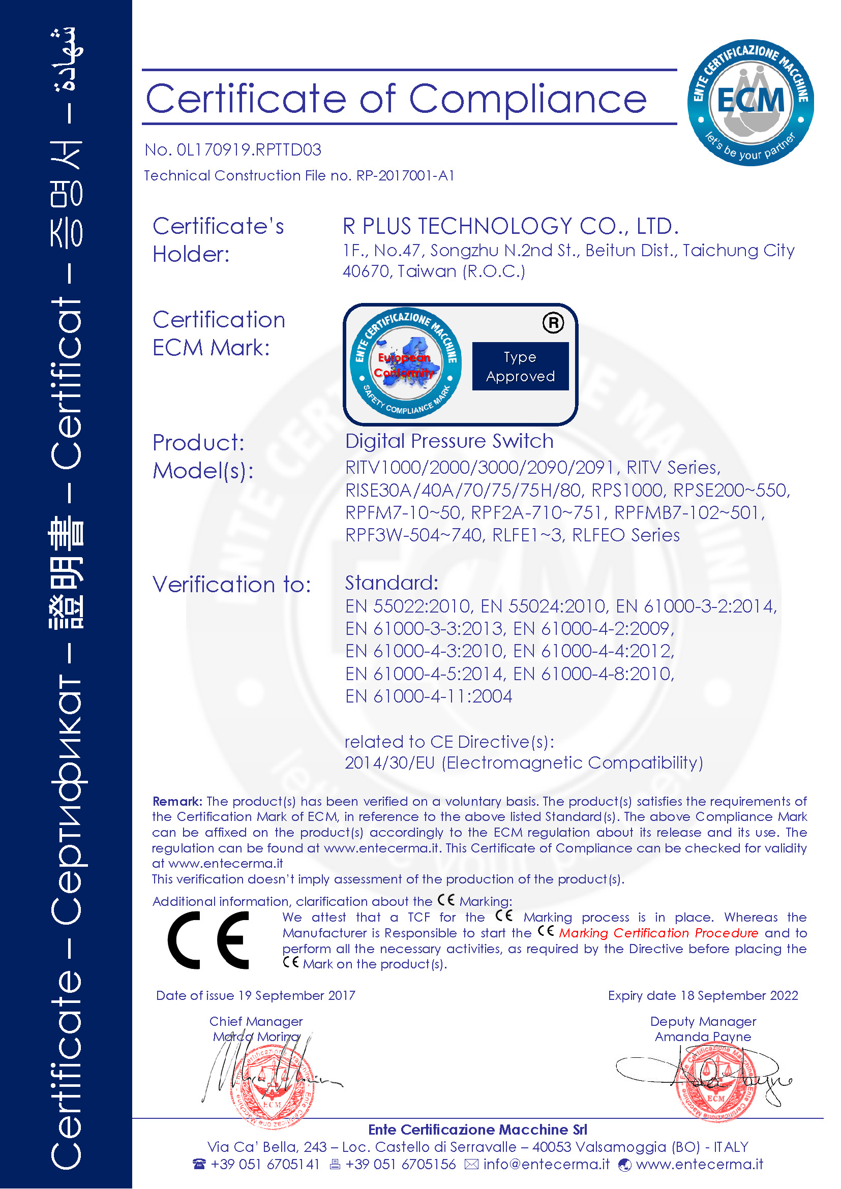 Digital Pressure Switch-CE證書(0L170919.RPTTD03).jpg