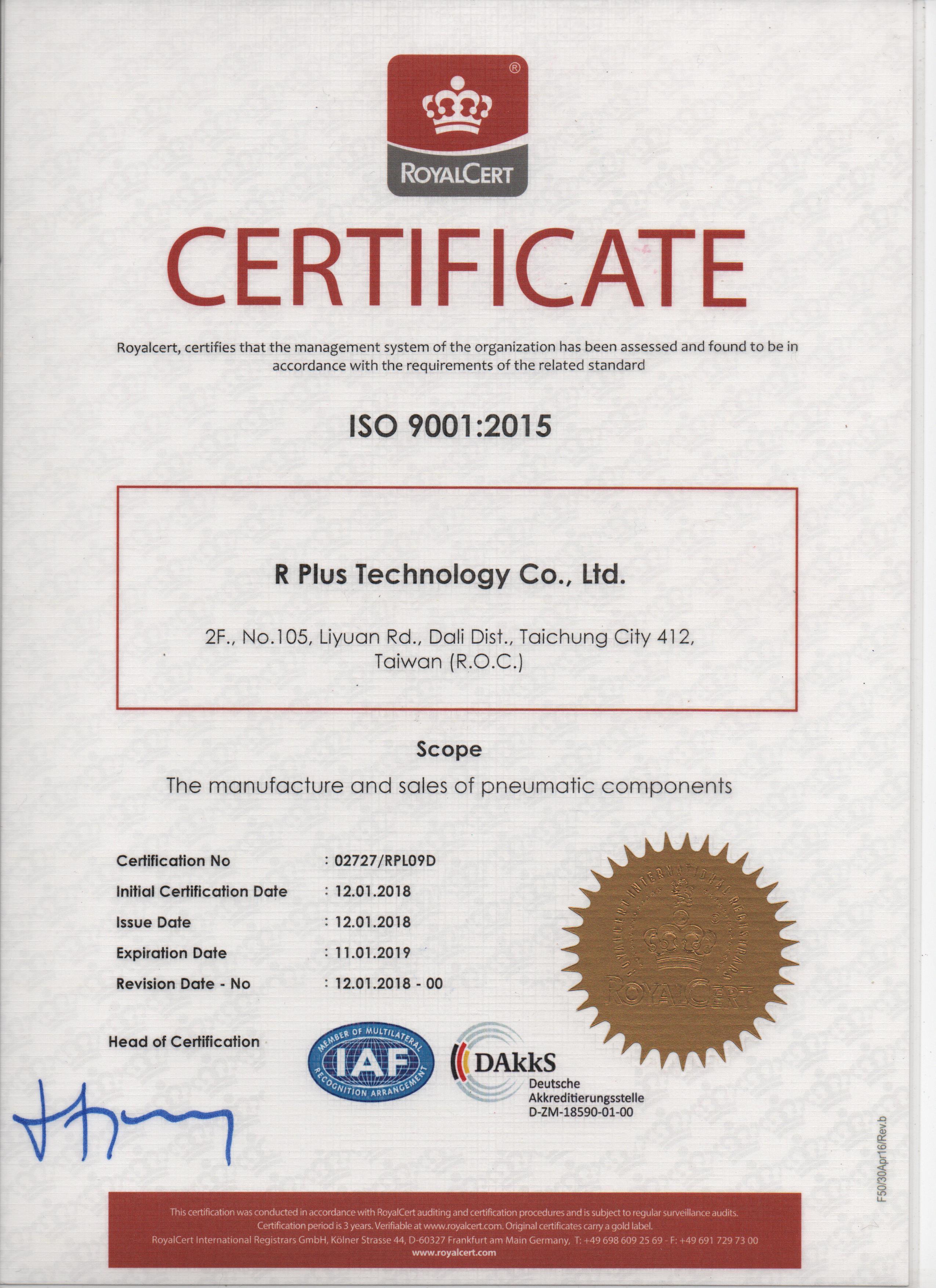 銣佳ISO證書(電子檔)001.jpg