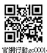 IMG_8080[1].JPG