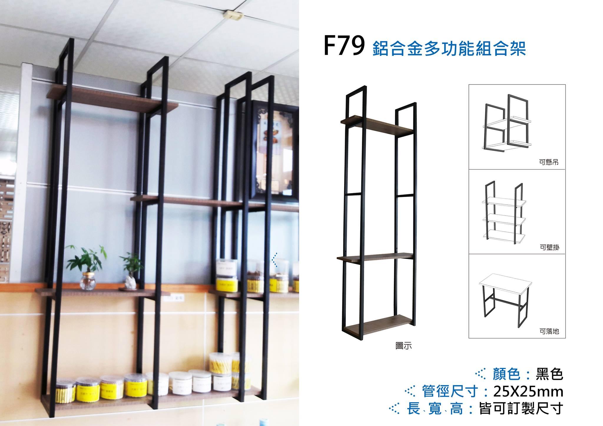 F79.jpg