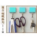 【 EASYCAN 】EC051GN 廚房冰箱微波爐強力磁鐵掛鈎-綠色