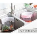 EC062-2 灰色 日式可夾水槽防臭垃圾架/廚餘夾