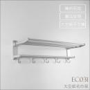 EC031 太空鋁毛巾架