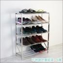 EC063-5 #201不銹鋼折疊鞋架