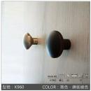 把手 K960 (1組2顆) 櫥櫃 抽屜 門把 取手 門鈕 拉手 櫃子 雙孔 單孔 對鎖 正面鎖 黑色把手