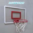 EC030 籃球框架 附無痕強力貼(雙釘)*2+籃球*1