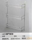 B06815L 三層門板架-鐵鍍鉻
