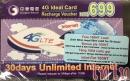 T0572-4 如意4G 699 上網儲值卡