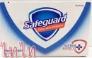 N0301 越南SAFEGUARD香皂(白藍) Xà phòng SAFEGUARD (trắng xanh) $25