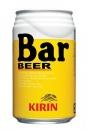 T0305  BAR啤酒 $30